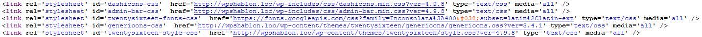 Исходный код главной страницы сайта