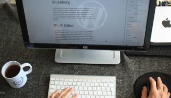 Как отключить DNS Prefetch WordPress