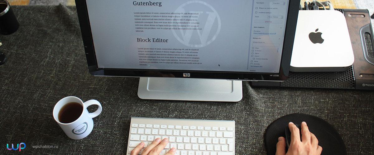 Как удалить DNS Prefetch WordPress