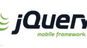 Как отключить jQuery Migrate WordPress