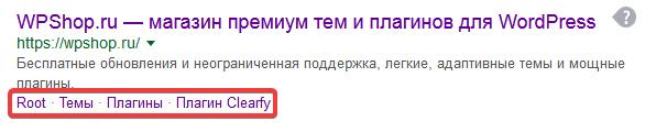 Поисковая выдача в Google