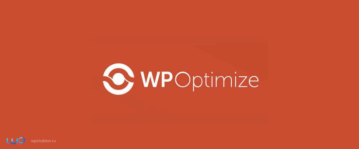 Как удалить редакции страниц WordPress правильно