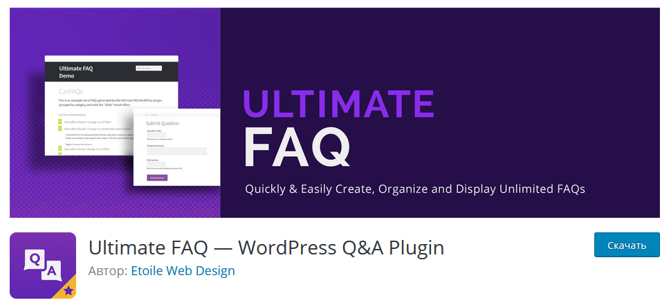 Оф. страница плагина Ultimate FAQs на wordpress.org
