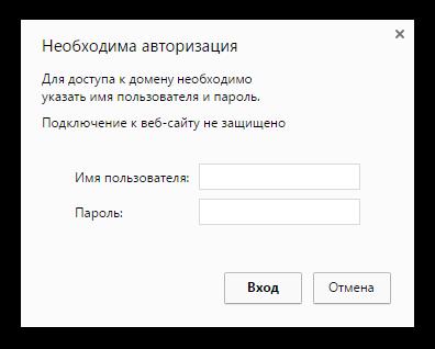 Дополнительная авторизация через .htpasswd